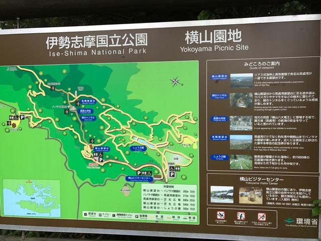 横山展望台 マップ