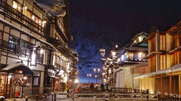 【冬の東北旅行記1】雪の中の松島、福浦橋、銀山温泉を観光した