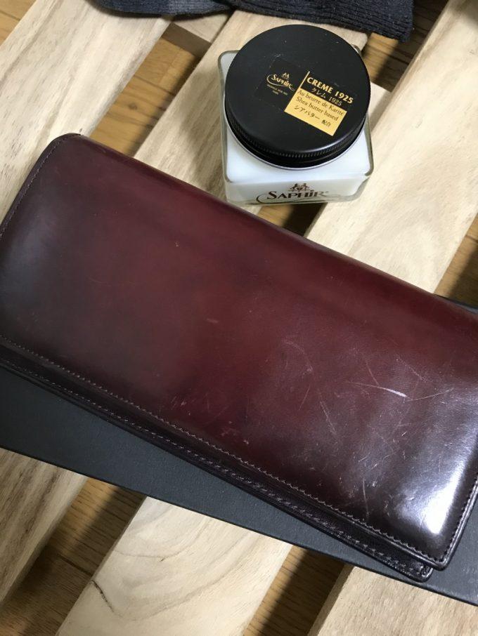 YUHAKU 長財布
