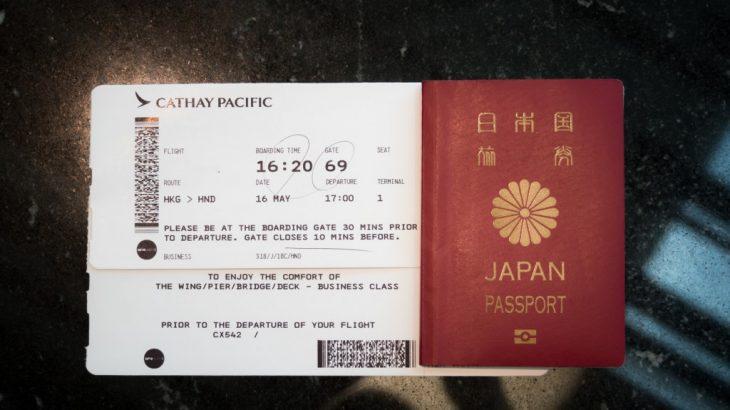 【事例有】航空券購入後に名前のローマ字表記を変更できるのか?【スペルミス】