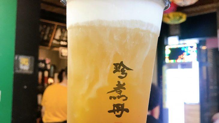 台湾で飲むタピオカに心身ともに満足を感じずにはいられない【お店をランキングで紹介】